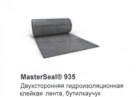 MasterSeal 935