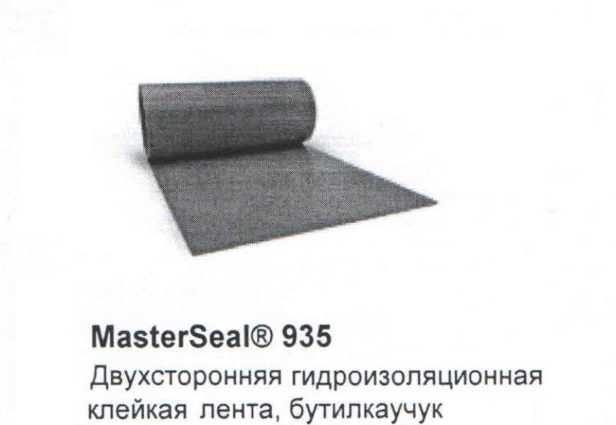 MasterSeal 935