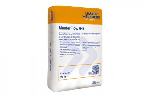 MasterFlow 648 (MasterFlow 648CP Plus)