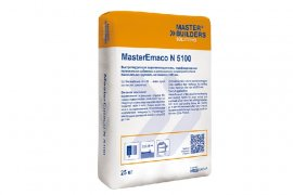 MasterEmaco N 5100 (Emaco Nanocrete FC)