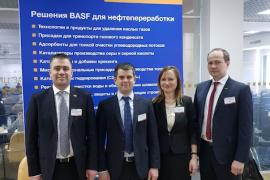BASF представил решения для нефтепереработки, очистки воды и строительства