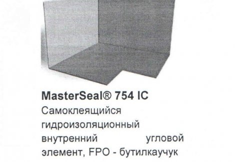 MasterSeal 754 IC
