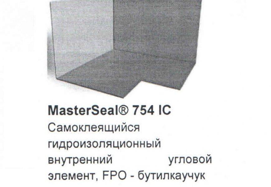 MasterSeal 754 IC