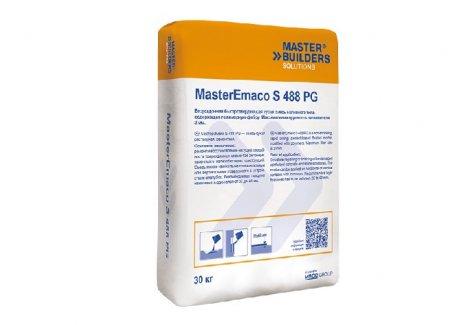 MasterEmaco S 488 PG (Emaco S88)