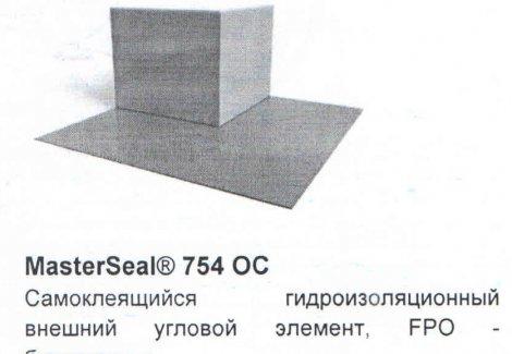 MasterSeal 754 OC