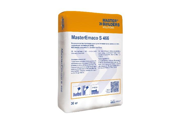 Сухая бетонная смесь emaco s66 сухие смеси бетонные расход